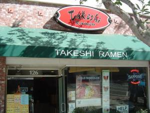 a-takeshi