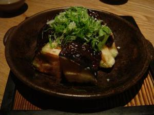 sou-eggplant