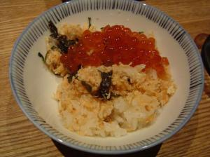 sou-salmon-rice-bowl
