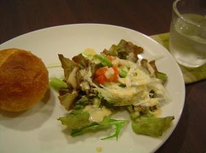 think-salad